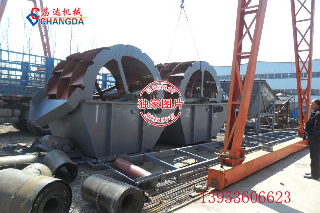 日产1000吨石粉头头下载装货现场