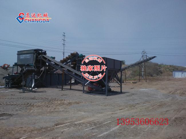 日产2000吨石粉头头下载工作现场