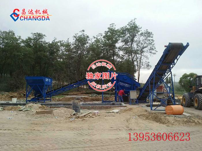 大型振动筛式洗石机工作现场(日产2000吨)