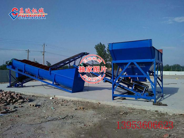 中铁电气化局商合杭铁路洗石机工作现场